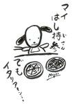 myhashi.jpg